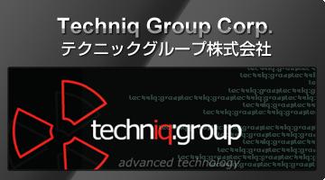 テクニックグループ